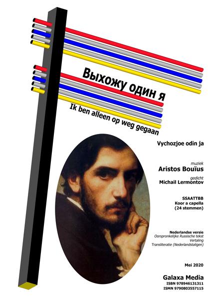 Voorblad VychozjoeNL